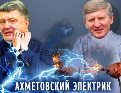 Как юрист ДТЭК Ахметова управляет целым Оппоблоком