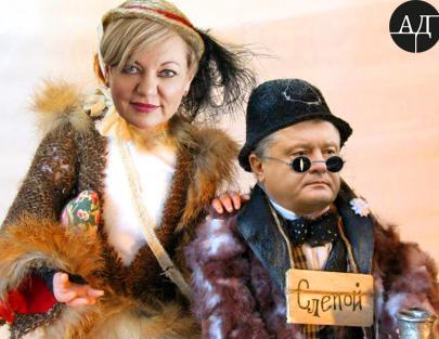 Гонтарева и Порошенко попали на 29 миллиардов гривен