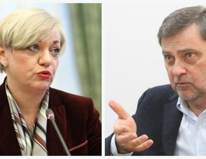 Минюст закрыл доступ к решению суда по Приватбанку