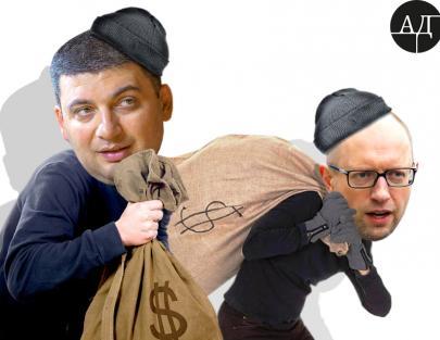 Гройсман готовит большую кражу в интересах БПП и НФ