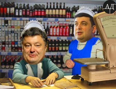 Как волынский «Князь» греет партийную кассу БПП контрабандными деньгами