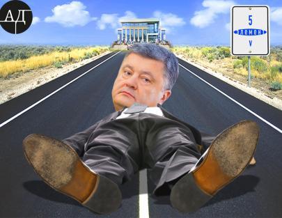 Кличко проложил дорогу к Порошенко