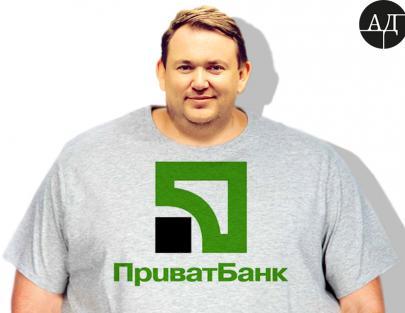 Рашкован решил подоить Приватбанк