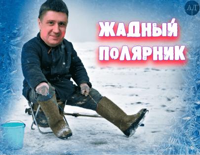 Покорение Антарктиды по-украински